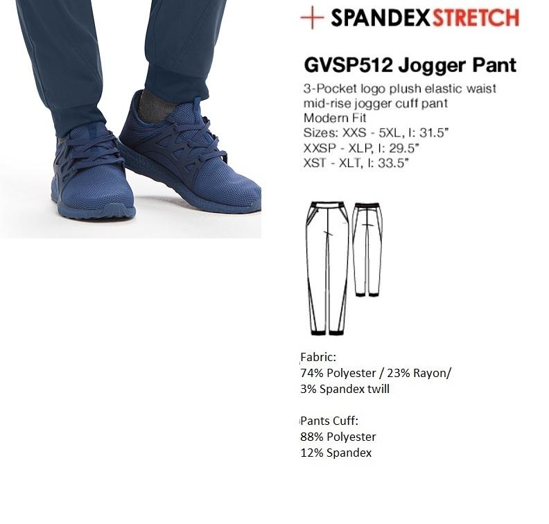 GVSP512 Grey's Anatomy Jogger Pants (Small foot) FINAL SALE
